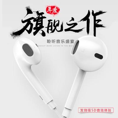 D.mor手机耳机有线 适用苹果三星iphone小米魅族金立华为VIVO安卓全兼容带麦入耳式耳机 有线耳机雅白