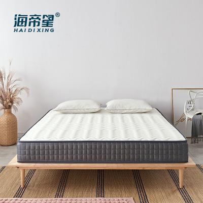 海帝星 乳膠床墊泰國乳膠床墊3D床墊椰棕床墊硬墊護脊乳膠彈簧床墊1.5米1.8米棕櫚墊 水母#