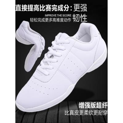 兒童健美鞋專用鞋女白色啦啦鞋子舞蹈鞋軟底競技鞋比賽鞋