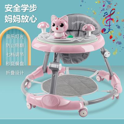 【蘇寧推薦】寶寶兒童學步車多檔調節多功能可折疊防側翻嬰兒學走路助步車學步推車