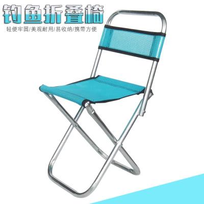 户外休闲钓鱼折叠椅子马扎小凳子便携超轻靠背小板凳渔具用品