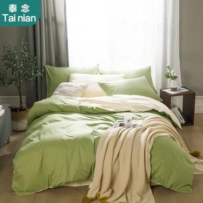泰念Tai nian 純棉四件套簡約純色雙拼全棉四件套AB版床單式單雙人4件套家紡床上用品1.2m1.5m1.8m床