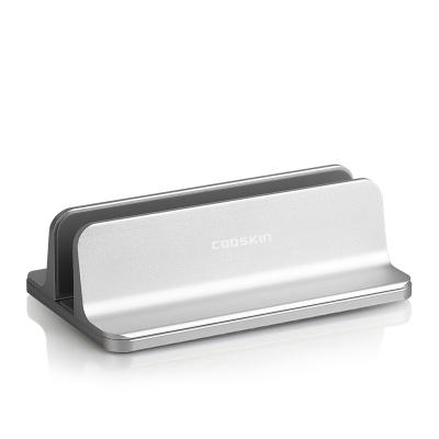 酷奇(cooskin) 筆記本支架 立式桌面鋁合金支架 蘋果筆記本電腦桌面 電腦收納架子 立式收納支架-單層