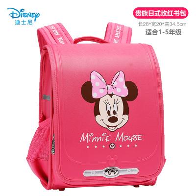 迪士尼小學生兒童1-3-5年級書包 小孩日式減負護脊貴族雙肩背包男女童 SM81144玫紅(適合1-5年級)