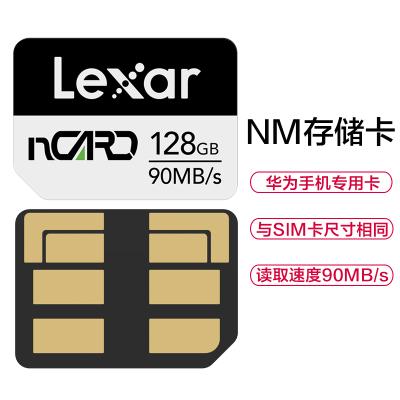 雷克沙(Lexar)128GB 華為手機專用內存卡 nCARD (NM存儲卡) 讀90MB/s寫70MB/s TF卡