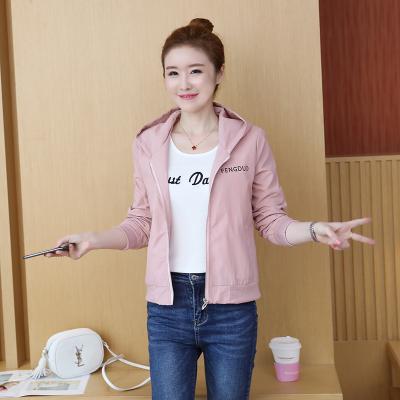 遇見衣姿加內襯新款女裝韓版長袖帶帽修身外套夾克棒球服