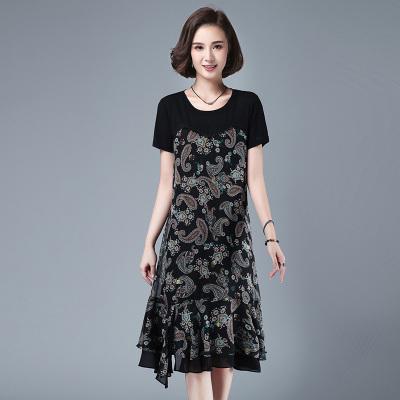 班俏BANQIAO 夏裝短袖女士連衣裙花色拼接顯瘦中長款女裙2020年夏季新款雪紡拼接連衣裙女裝