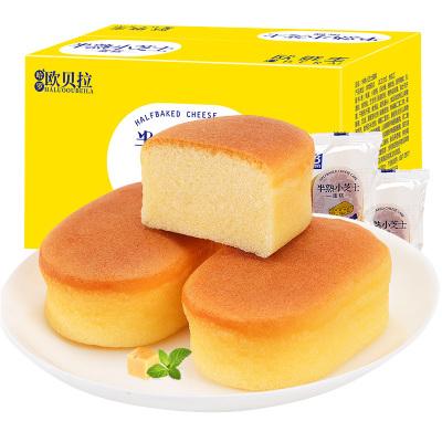 歐貝拉 西式糕點 蛋糕 半熟小芝士蛋糕400g零食小吃的懶人面包整箱充饑夜宵早餐速食休閑食品