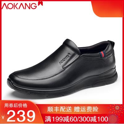 奥康男鞋新款商务休闲皮鞋男士真皮套脚潮流透气皮鞋男单鞋