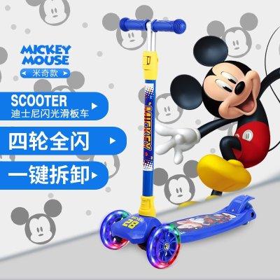迪士尼(DISNEY)儿童滑板车PU闪光轮可拆卸可调高度摇摆车小孩滑行脚踏车适合身高80CM以上承重50KG