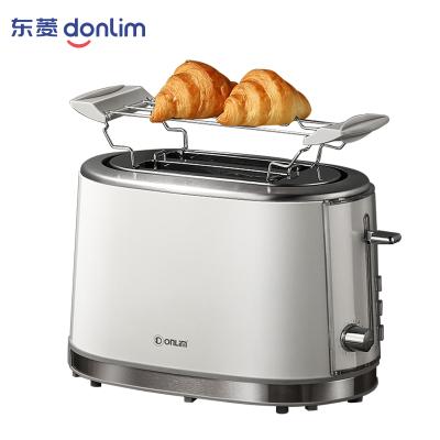东菱(Donlim)多士炉DL-8095面包机烤面包机吐司机家用早餐机不锈钢机身带烤架