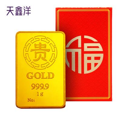 天鑫洋 足金黃金9999 收藏投資金條 紅包包裝貴字金條1克