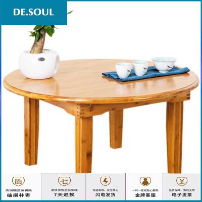 可折叠小炕桌炕几圆形榻榻米小茶几吃饭桌子简约矮桌家用