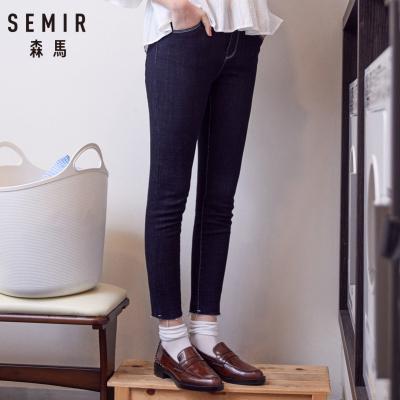 Semir森马牛仔裤女2019春装女装韩版修身小脚裤显瘦黑色弹力