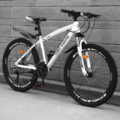 成人山地自行車24寸/26寸山地車男女式自行車學生車變速城市單車21速24速27速減震碟剎鋁合金車圈鎂合金一體輪