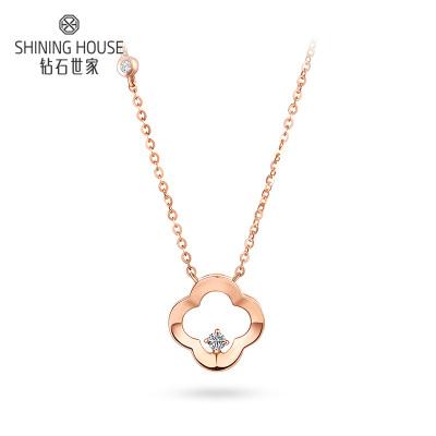 【新品】钻石世家 ChicGirl系列 18K金钻石项链 简约四叶草吊坠女 礼物送女友 主石3分