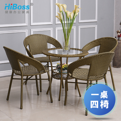 HiBoss藤桌圆形桌藤桌椅洽谈休闲桌椅