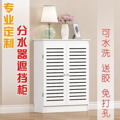 HOTBEE地暖分水器遮挡柜暖气片装饰箱路由器线收纳柜防水表管遮盖罩