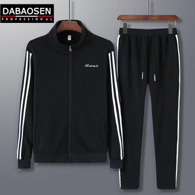 DABAOSEN/達寶森新款兩件套秋季休閑套裝男裝長袖外套潮流運動裝運動套裝兩件套長褲長袖款運動服男女