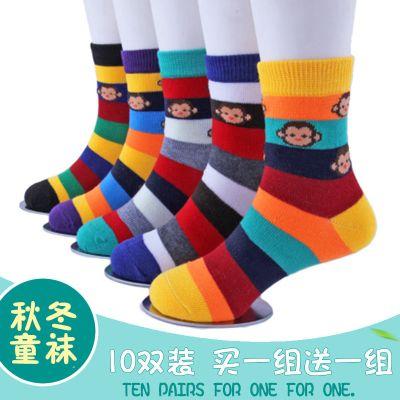 茵侈10雙 2019新款兒童襪子秋冬季厚款童襪男孩女孩童襪小中大童襪5雙