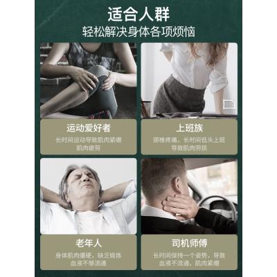 筋膜肌肉放松器電動按摩器深層電動沖擊健身按摩勁膜