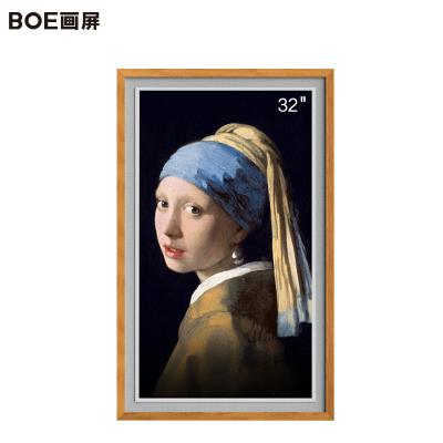 京·东方(BOE)32英寸S2智能高清艺术画屏 适配网络电视盒 商业展示屏显示屏 AI语音 wifi版 琥珀柚 其他