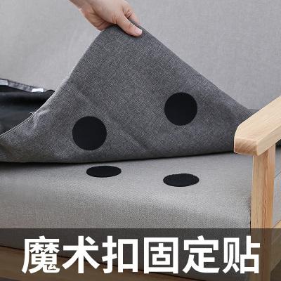 喜家家 沙发垫床单固定器15对装家用防跑夹神器凉席移动防滑魔术贴隐形安全无针