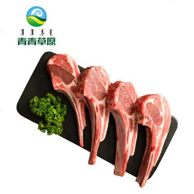 青青草原 羊排法式 羊排新鮮 內蒙羊肉新鮮 燒烤食材 800克