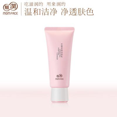 親潤 水凝凈顏潔面乳100G孕媽護膚洗面奶Y201