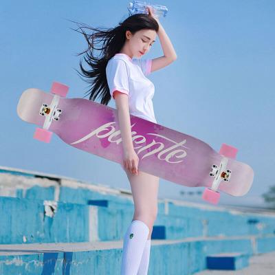 魅扣滑板長板四輪成人刷街公路男女生初學者全能舞板青少年抖音滑板車