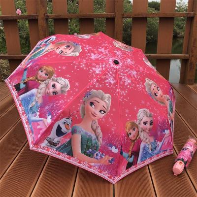 贝哈哈(BEIHAHA) 卡通三折叠全自动小学生儿童雨伞男女孩防晒遮阳伞晴雨两用公主伞 三折冰雪姐妹全自动