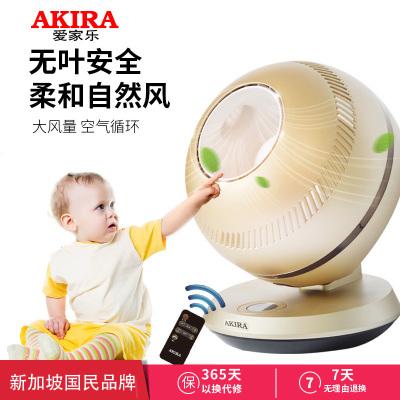 爱家乐(AKIRA)HA-Q7/SG GLORY 球形风扇金色