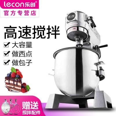 樂創(lecon)LC-H30 鮮奶機商用 30升攪拌機廚師機打蛋器奶油打發機和面機