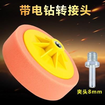 6寸汽車拋光輪進口打蠟海綿輪拋光機海綿球鏡面拋光盤打蠟盤 美國進口中盤(橙色)+手電鉆轉換螺絲