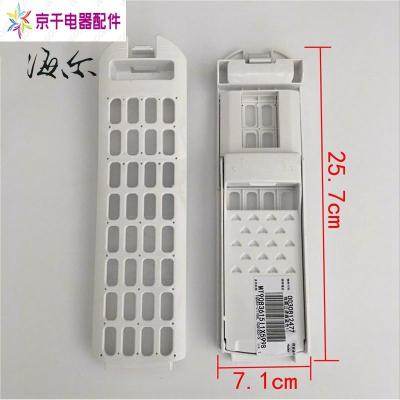 原裝 海爾大神童洗衣機過濾B100688M21V,XQB85-BF15288過濾器