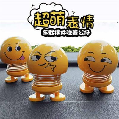 迈古(MG)【4个装】表情包摇头公仔 抖音同款 新品汽车摆件 可爱个性小黄笑脸弹簧仔-随机不同款