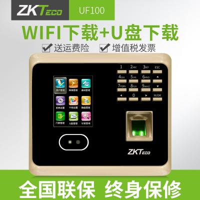 ZKTeco/中控智慧UF100plus 人臉面部識別考勤機 指紋打卡考勤機員工網絡人臉識別一體機