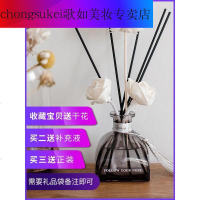 chongsukei 無火香薰精油熏香家用房間臥室內空氣清新劑持久酒店香氛件