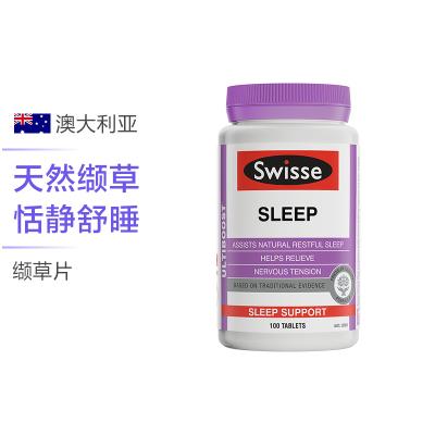 Swisse 睡眠片(缬草片) 100片/瓶 澳洲进口 膳食营养补充剂