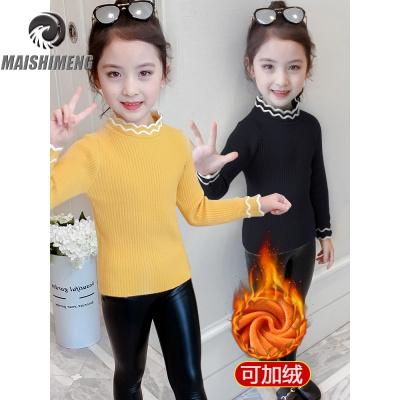 【品牌特卖】女童毛衣2019新款洋气儿童装套头针织打底衫秋冬韩版女孩加绒加厚