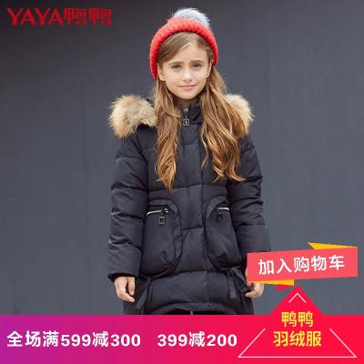 鸭鸭童装冬季新款女童羽绒服中大童韩版保暖儿童中长款羽绒服Y-G363107