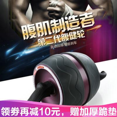 健腹轮腹肌轮自动回弹 巨轮健腹轮男士腹部健身减肥器材 回弹收腹卷腹轮 家用滑轮锻练腹肌训练大轮健身器材