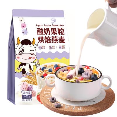 【買2送小麥碗】序木堂酸奶果粒烘焙燕麥400g/袋干吃即食沖飲代餐早餐水果燕麥片