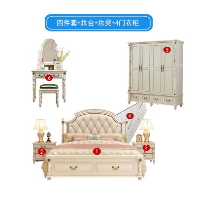 美式床实木床1.8米 北欧床双人床现代简约 欧式床主卧室轻 四件套+0.8米妆台凳+衣柜1800mm*2000mm箱框结
