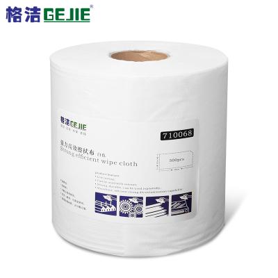 格洁 710068 强力高效擦拭布 25cm×38cm×500张/卷×2卷/箱 强韧耐磨 吸油吸液 可配合溶剂使用