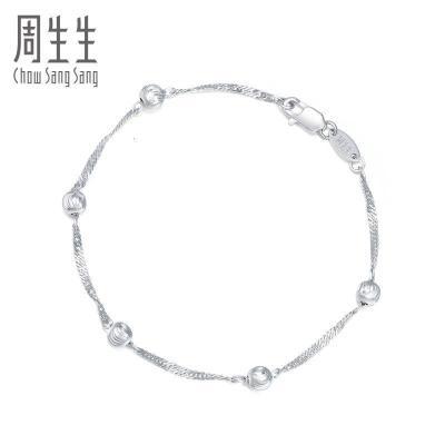 周生生(CHOW SANG SANG)Pt950鉑金手鏈珠寶首飾女款54933B計價