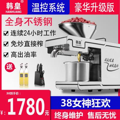 韓皇榨油機家用商用不銹鋼機身全自動中小型冷熱雙榨油坊榨輔食油炸油機