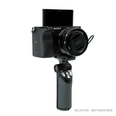 索尼(SONY)GP-VPT1多功能拍摄手柄 自拍手柄 适用于A6400 A6000 AX45 A60等微单相机摄像机