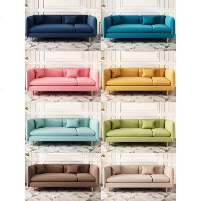 航竹坊 北欧布艺沙发小户型客厅现代简约双人三人租房服装店小沙发网红款