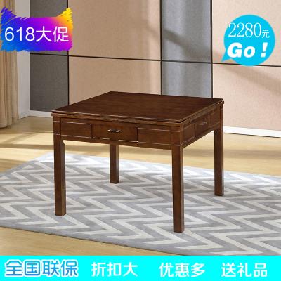 爵仕麻將機 歐式可定制圓形折疊實木麻將機餐桌兩用全自動電動麻將桌家用靜音機麻